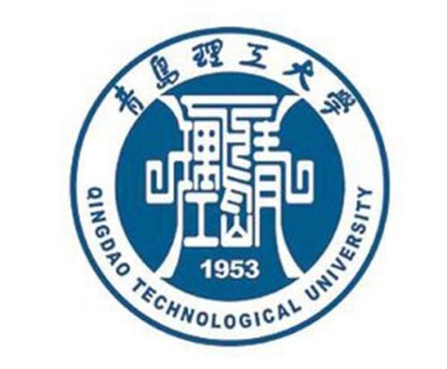 <a href='/yxzy/573.html' target='_blank'><u>青岛理工大学</u></a>logo